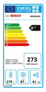 consum-bosch-kgn39ai35